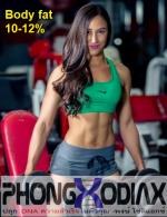 รูปร่างผู้หญิงที่มีเปอร์เซนต์ไขมันในร่างกาย (Body Fat %) 10-12 %
