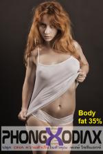 รูปร่างผู้หญิงที่มีเปอร์เซนต์ไขมันในร่างกาย (Body Fat %) 35 %