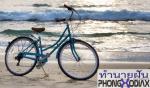 [ทำนายฝัน-ตัวเลข] ฝันว่าได้ขโมยจักรยานคนอื่น