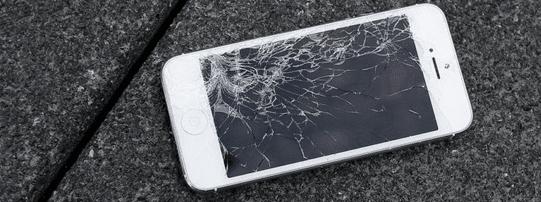 [ทำนายฝัน-ตัวเลข] ฝันว่าหน้าจอโทรศัพท์มือถือของคุณแตก, ฝันว่าโทรศัพท์หน้าจอแตก