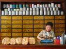 ฝันเห็นแพทย์แผนโบราณ , ฝันเห็นหมอแผนโบราณ , ฝันเห็นคนขายยาจีน